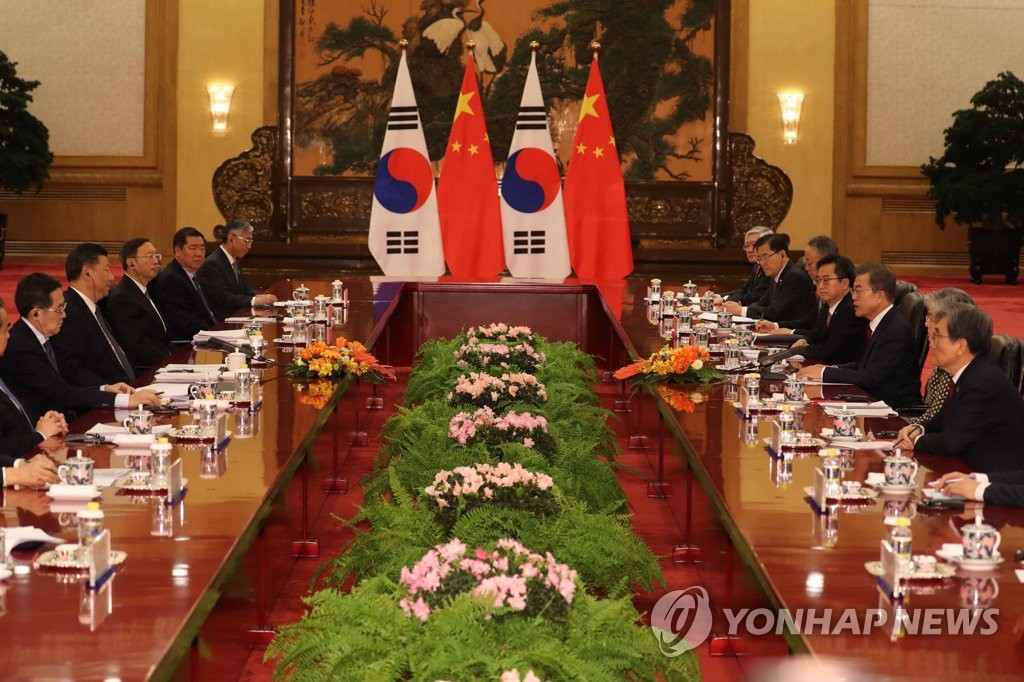 Moon, Xi Agree on 4 Principles on Korean Peninsula