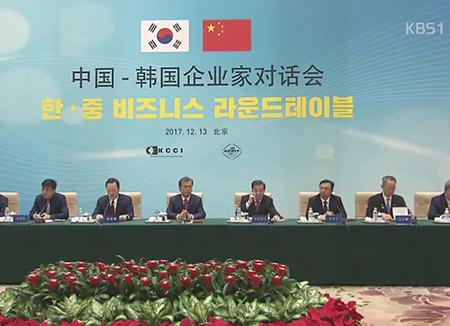 Moon und Xi führen heute Spitzengspräche
