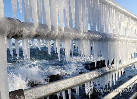 استمرار البرودة القارصة في كوريا لليوم الرابع على التوالي