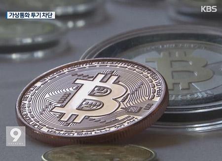 仮想通貨 20代の5人に1人が購入経験