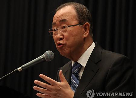 """반기문 전 총장 """"중국, 대북 원유 공급 절반으로 줄여야"""""""