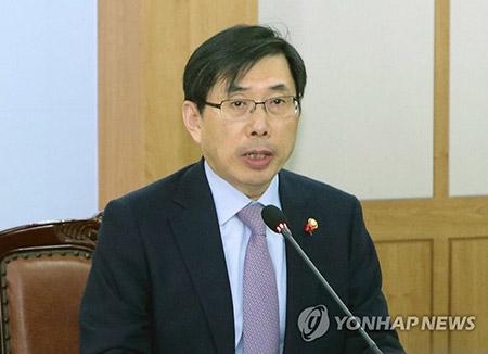 وزارة العدل تأمر النيابة بالتحقيق في جرائم العملات الافتراضية   المحلية/الأخبار/الأخبار/KBS World Radio