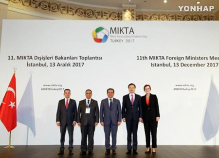 Le Mikta appelle Pyongyang à revenir à la table des discussions