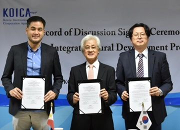KOICA to Develop Filipino Province into Agroforestry Hub