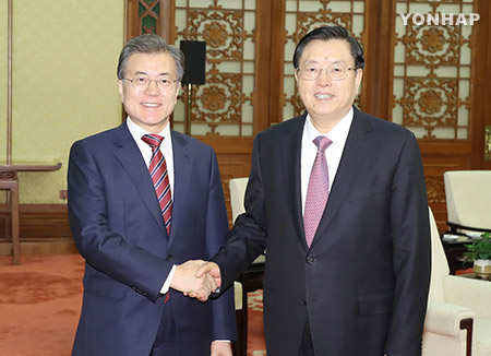Moon Calls for Seoul-Beijing Cooperation on Parliamentary and other Levels