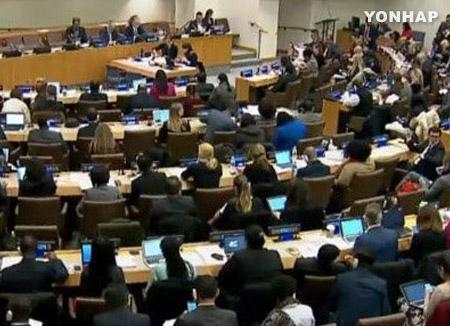 L'assemblée générale de l'ONU envisage d'adopter une nouvelle résolution sur les droits humains en Corée du Nord