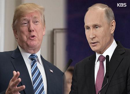 Trump et Poutine manifestent leur soutien à la reprise du dialogue avec la Corée du Nord