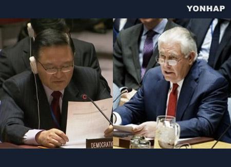 Nucléaire nord-coréen : Washington et Pyongyang s'affrontent au Conseil de l'ONU