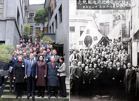 Moon Jae-in visite le siège de l'ancien gouvernement provisoire de la Corée à Chongqing