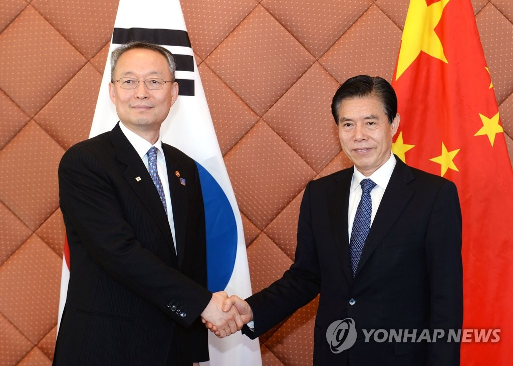 Seoul Proposes First Follow-up FTA Talks with China Early Next Year