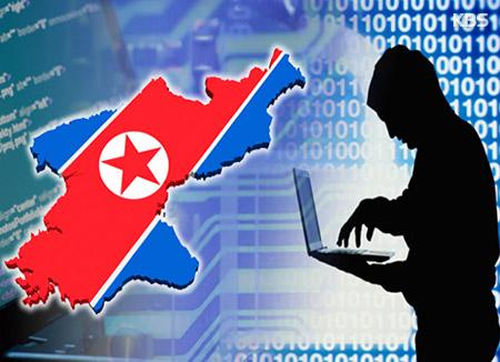 """일본 산케이 """"북한 해커집단, 스마트뱅킹 이용자 공격 시작"""""""