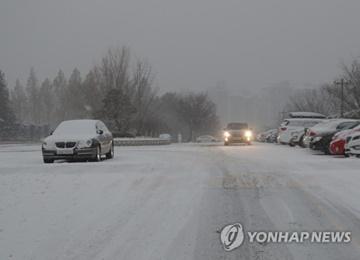 إصدار تحذيرات من الثلوج في مقاطعات جولا وتشونغ تشُنغ وكيونغ كي
