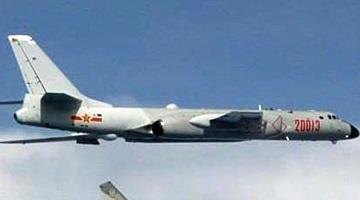 Chinese Military Planes Violate S. Korean Air Defense Zone