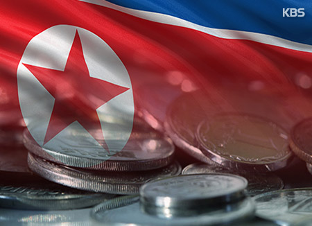 """International Sanction to Show Impact on N. Korean Economy after March"""