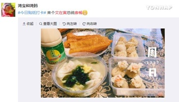 Chinese Restaurant Names Dish After Moon