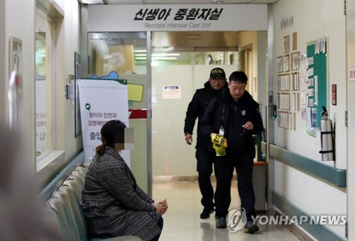 4 babies die within two hours at Seoul hospital; investigation launched