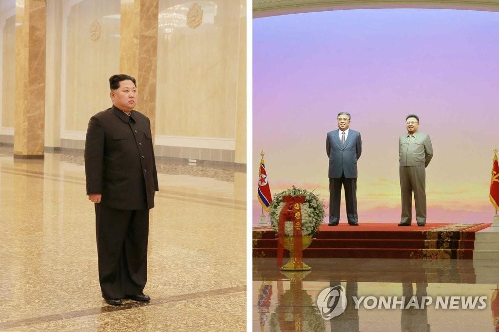 Nordkoreas Machthaber besucht zum 6. Todestag von Kim Jong-il Kumsusan-Palast