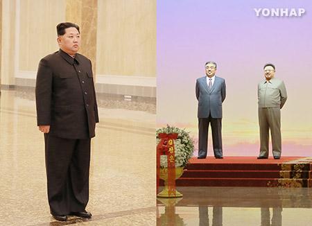 북한 김정은, 김정일 사망 6년에 맞춰 금수산궁전 참배