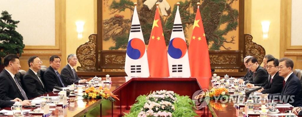 Đánh giá hai chiều về chuyến công du Trung Quốc của Tổng thống Moon Jae-in