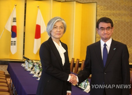 Japan, South Korea talks on comfort women agreement fail
