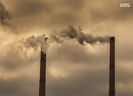 Corea fue el 4º mayor emisor de CO₂ de la OCDE en 2017