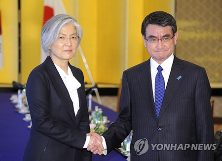 Foreign Ministers of S. Korea, Japan Likely to Hold Talks in Vancouver