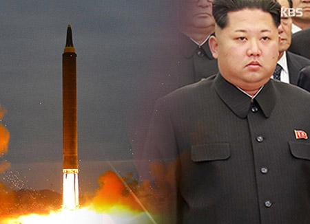Washington aprueba la venta de misiles interceptores a Japón