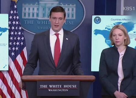 USA machen Nordkorea direkt verantwortlich