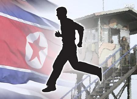 Otro soldado norcoreano huye a Corea del Sur
