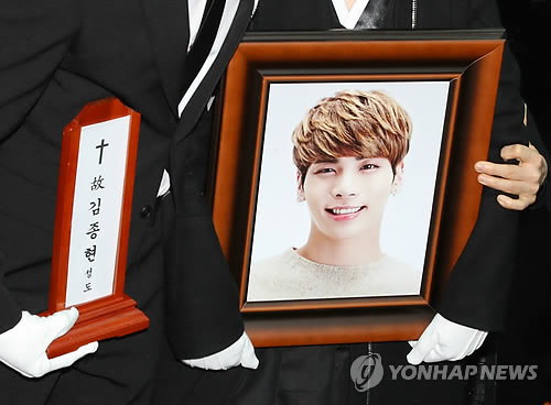 Funeral Held for SHINee's Jonghyun