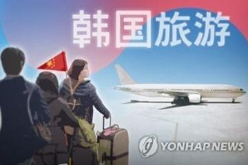 北京旅游当局决定按原计划准许赴韩团体游