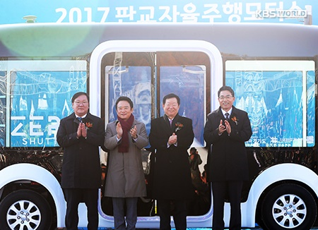 Testfahrt von selbstfahrendem Passagierbus in Seongnam