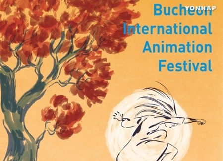 Bucheon Animation Festival Becomes Official Partner of AMPAS