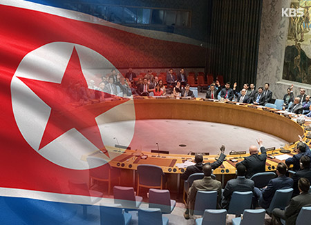 UNO-Sicherheitsrat beschloss weitere Nordkorea-Sanktionen
