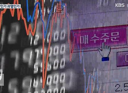 Jumlah Investor Perorangan dengan Pinjaman Uang di Bursa Saham Melonjak