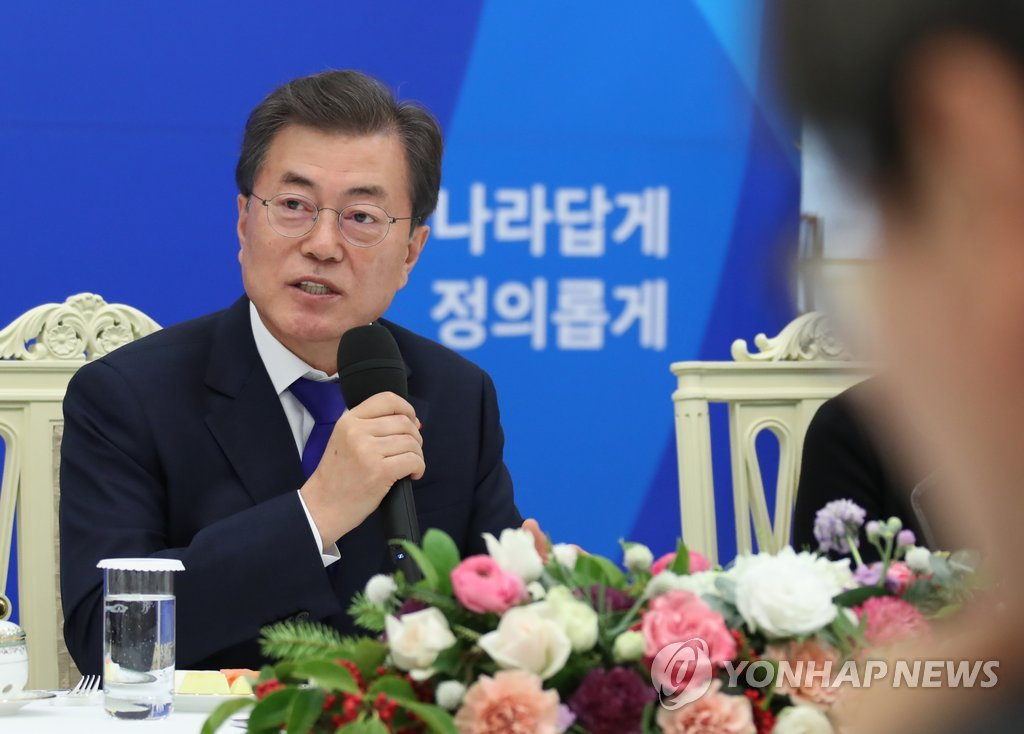 Korea Says 2015 Deal with Japan Over 'Comfort Women' Faulty