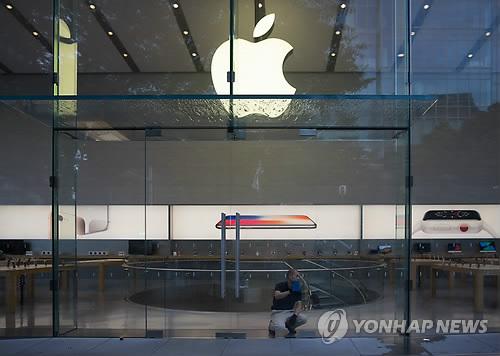 Primera demanda colectiva de usuarios coreanos contra Apple