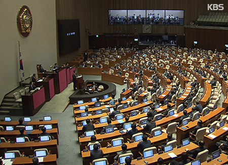 Rival Parties Agree to Hold Extra Parliamentary Session from Jan. 30