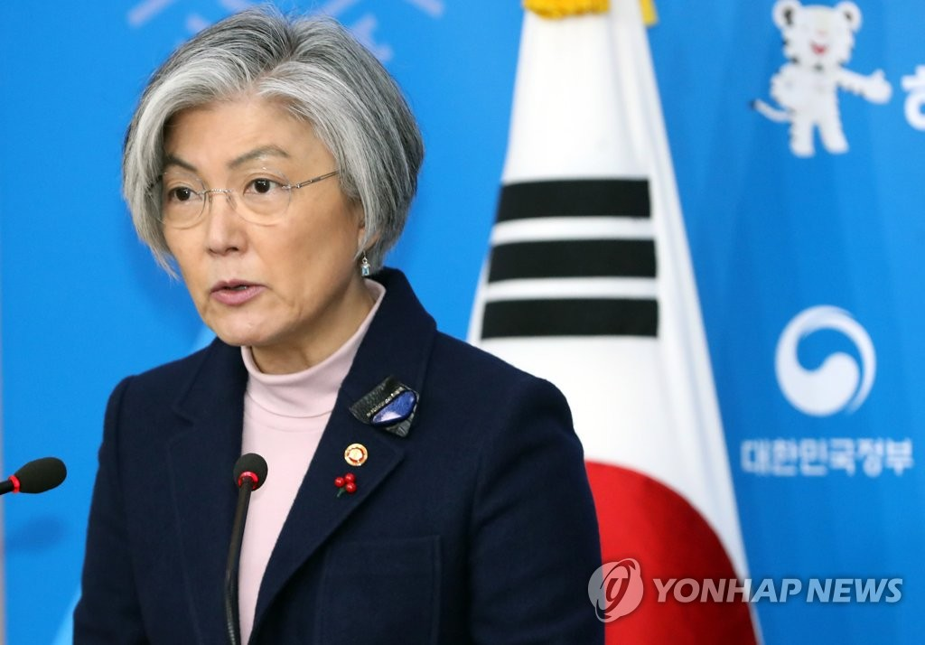 Japan says revising comfort women agreement with S.Korea unacceptable
