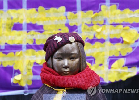 Tokio rechaza modificar el acuerdo con Seúl sobre esclavas sexuales
