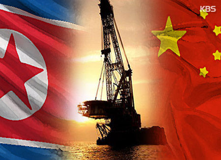 統一部 「北韓の貿易活動に回復の兆し」
