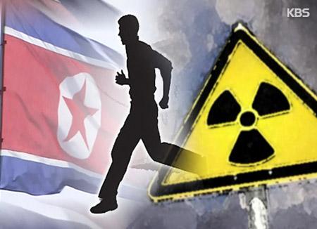 Les transfuges nord-coréens exposés à des radiations