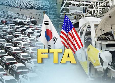 미국, 한국 공정위 조사 문제삼아 한미FTA 양자협의 첫 요청