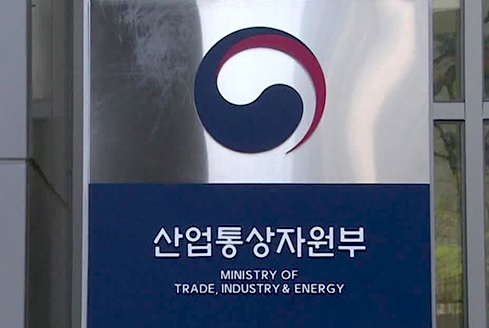 Trump Forces South Korea Back To The Bargaining Table To Balance Trade