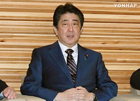 Sankei: Abe Decides Not to Attend PyeongChang Olympics