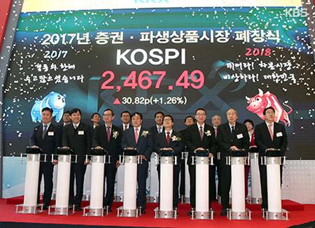 Börsenhandel in Südkorea für dieses Jahr beendet
