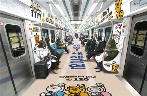 Seoul City Subway Running Anti-Smoking Trips