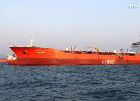 Südkorea bringt Schiff aus Hongkong wegen Verdachts des Öltransfers auf