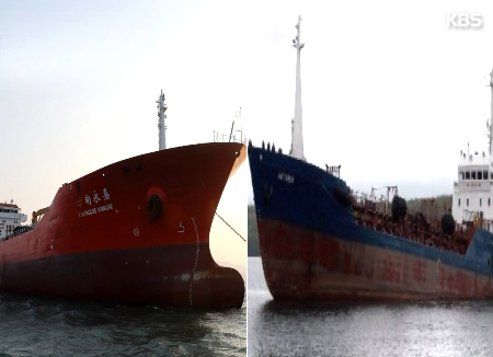 Россия увеличила поставки нефтепродуктов в КНДР