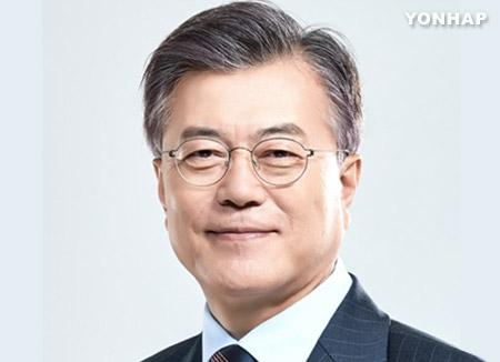 Neujahrsansprache von Präsident Moon Jae-in